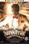 Mankatha - Tamil Movie Poster