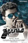 Thuppakki - Tamil Movie Poster